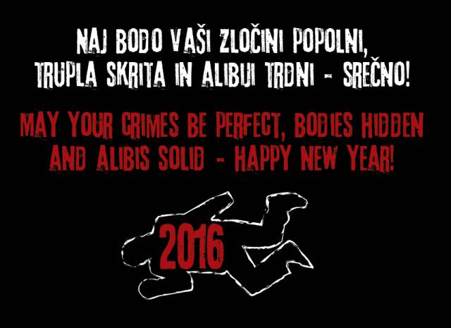 alibi2016